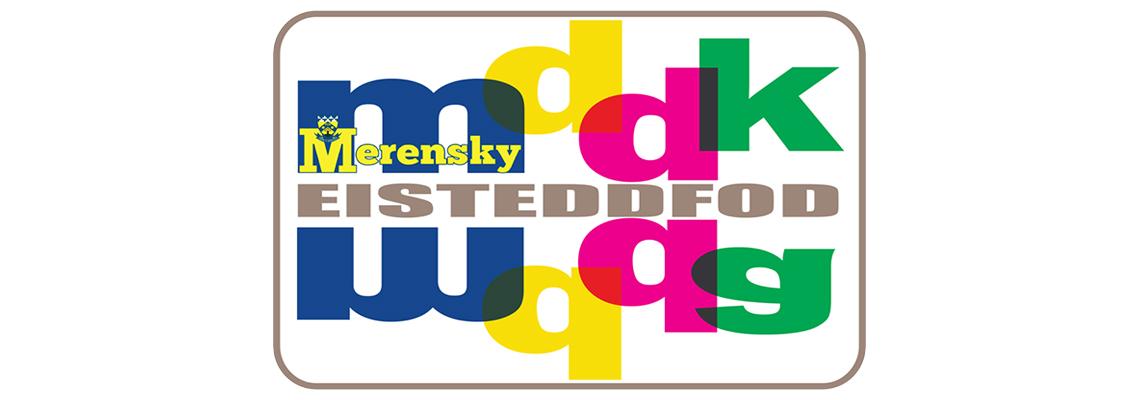 Merensky Eisteddfod